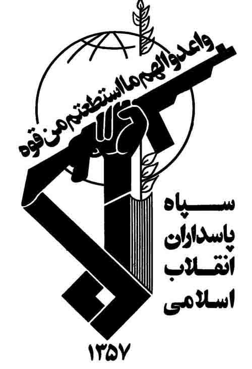 بسیج، قدرتمند و با اقتدار اجازه نخواهد داد انقلاب به دست نااهلان بیفتد